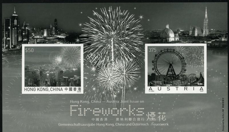 Blockausgaben Nr. 38 Feuerwerk 22-8-2006 38a_sc11
