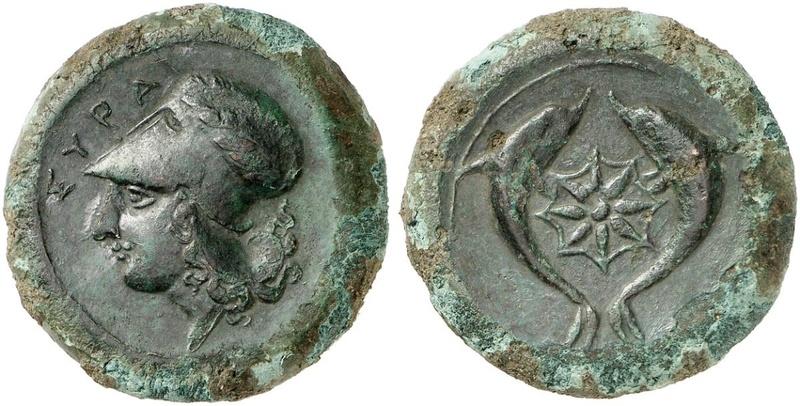 Fausses drachmes de Syracuse en bronze Drama10