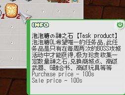 Task Products 54578310