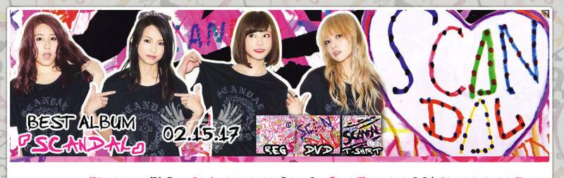 BEST ALBUM『SCANDAL』 Layout Captur10
