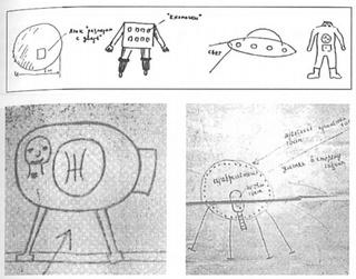 La thèse de doctorat de Jean-Michel Abrassart sur les ovnis: fadaises pseudo-sceptiques et bêtises anti-scientifiques - Page 3 Vorone12