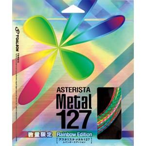 Toalson Asterista Metal Rainbow Metal110