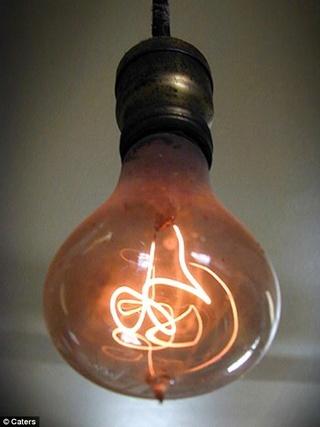 Aiuto... Proton P1100  Lamp10