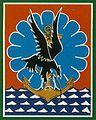 TOPIC 3ème Régiment de Parachutistes d'Infanterie de Marine (3ème RPIMA) 96px-l10
