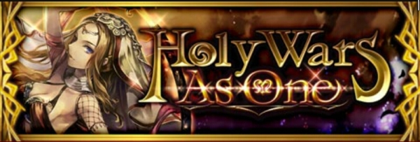 "Résultats Holy Wars XIV ""As One"" Holy_w10"