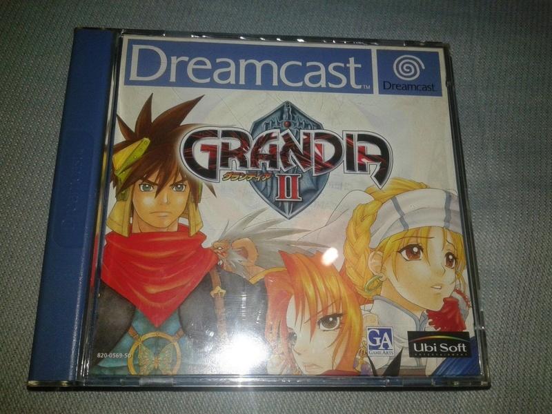 Grandia II _5710