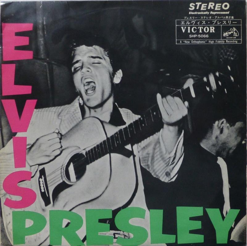 ELVIS PRESLEY 110