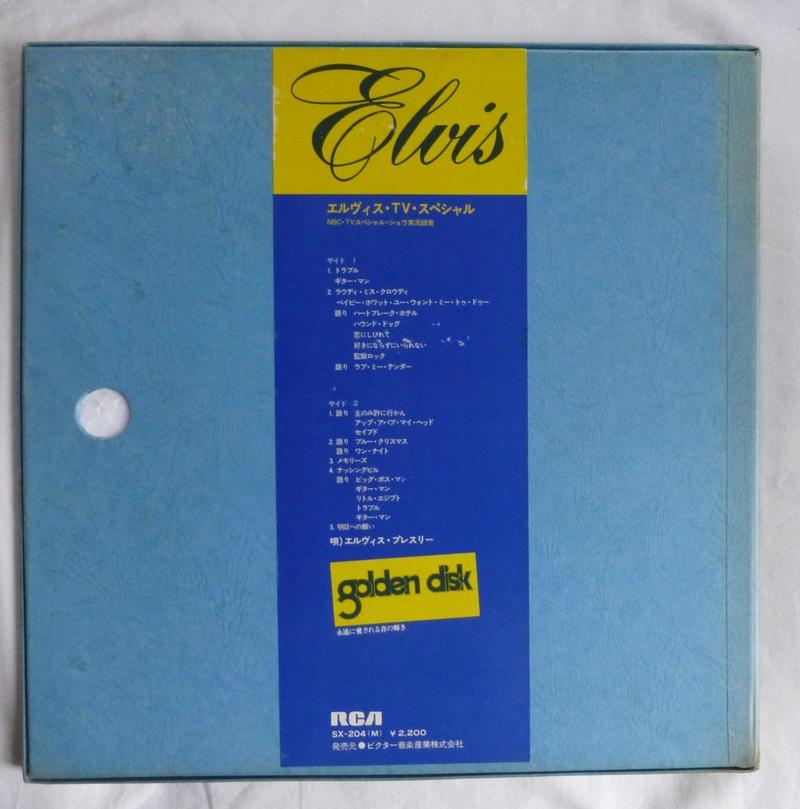 Neu eingetroffen...... - Seite 11 Elvis_14