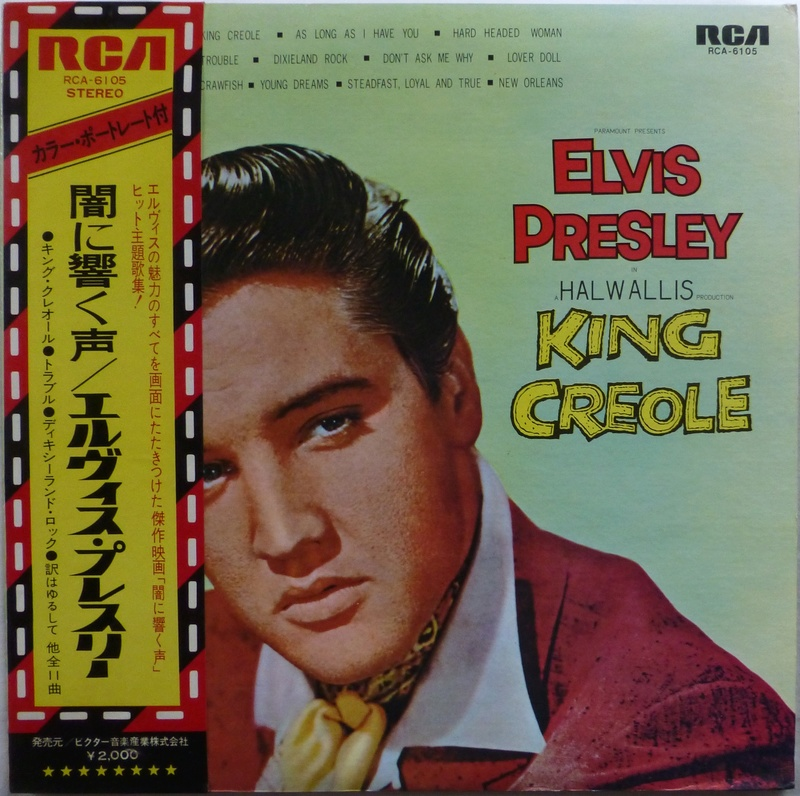 KING CREOLE Elvis_21