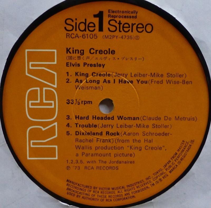 KING CREOLE Elvis_23