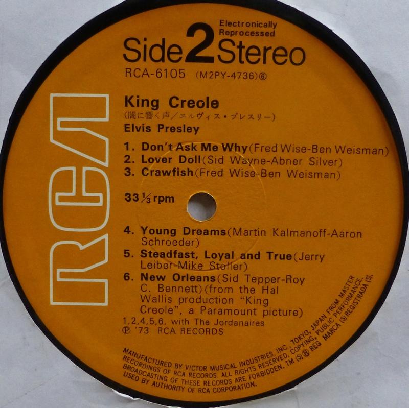 KING CREOLE Elvis_25