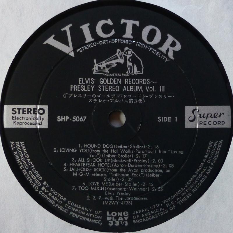 ELVIS`GOLDEN RECORDS P1070111