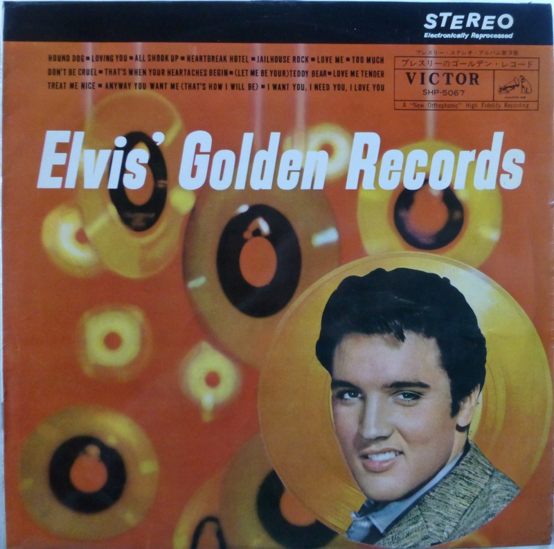 ELVIS`GOLDEN RECORDS P1070113