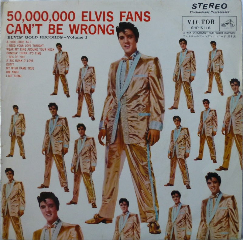 ELVIS' GOLDEN RECORDS VOL. 2 P1070116