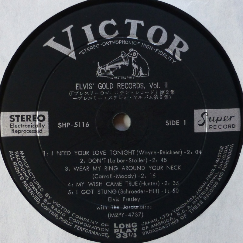 ELVIS' GOLDEN RECORDS VOL. 2 P1070117