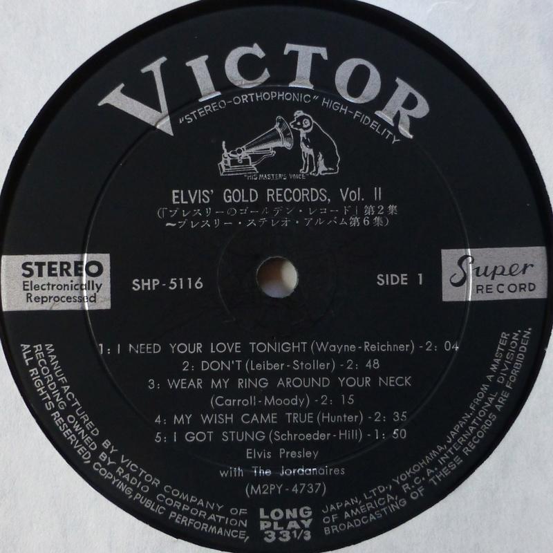 ELVIS' GOLDEN RECORDS VOL. 2 P1070117