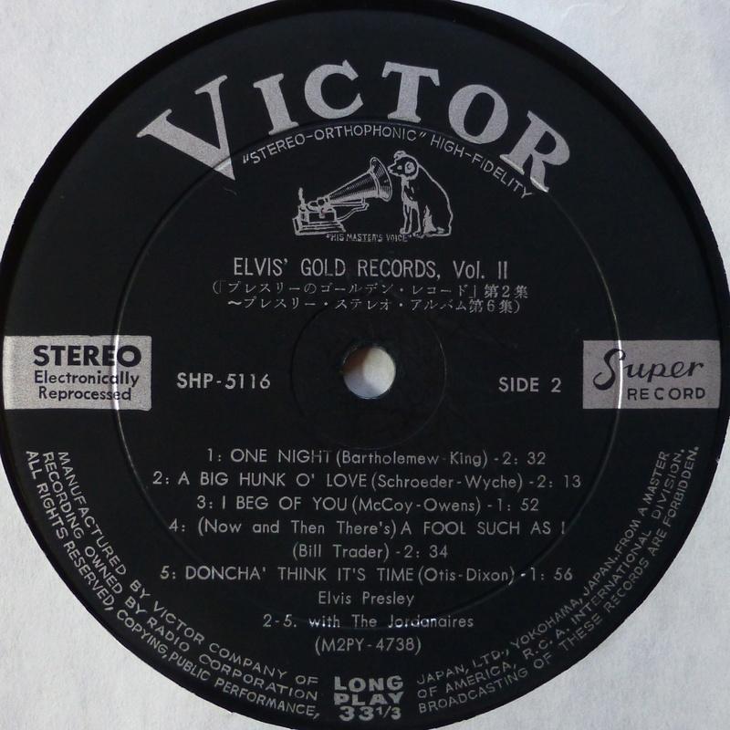 ELVIS' GOLDEN RECORDS VOL. 2 P1070118