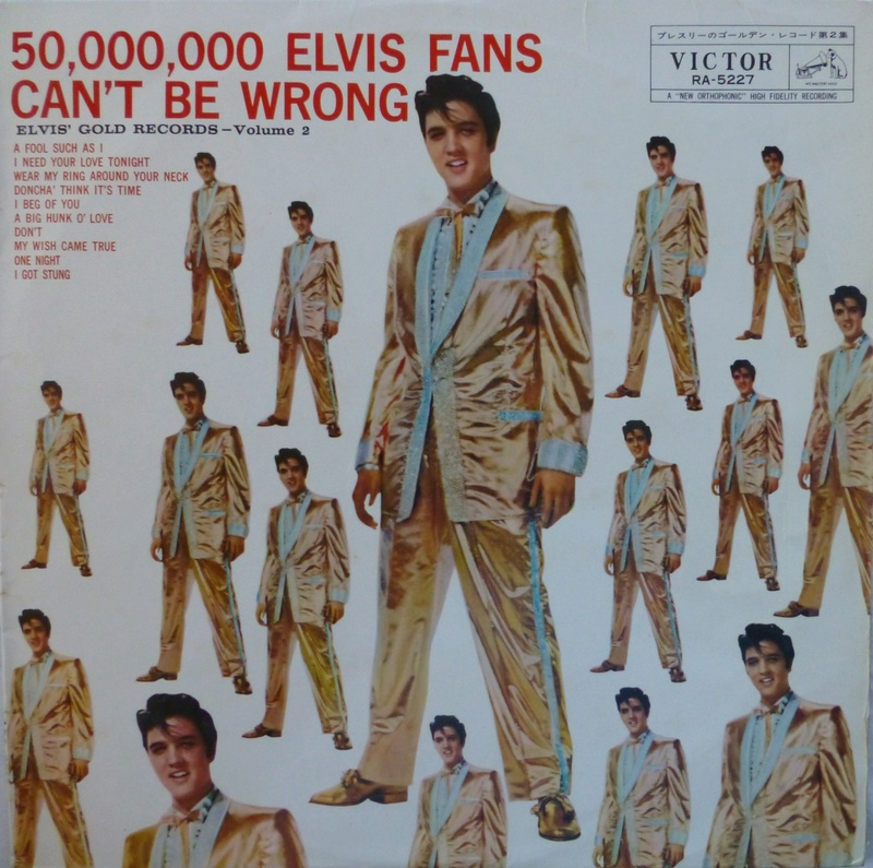 ELVIS' GOLDEN RECORDS VOL. 2 P1070120