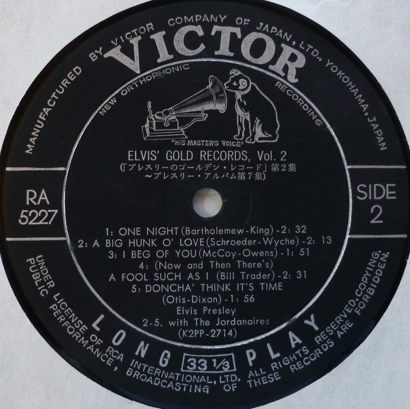 ELVIS' GOLDEN RECORDS VOL. 2 P1070123