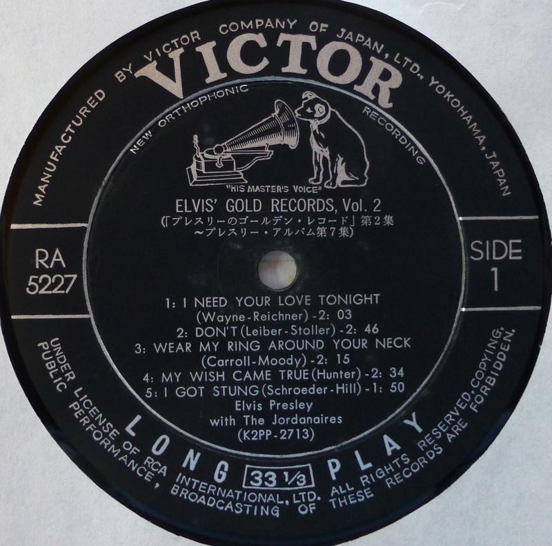 ELVIS' GOLDEN RECORDS VOL. 2 P1070126