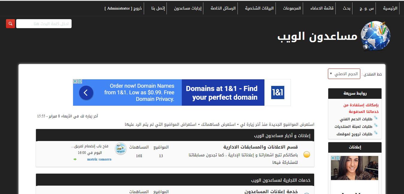 مساعدون الويب عالمكم نحو تحقيق النجاح 110