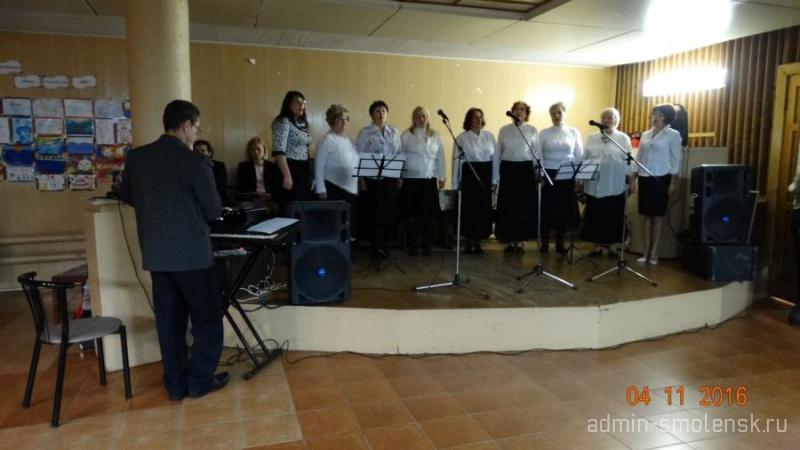 Концерт, посвященной Дню Народного Единства  116