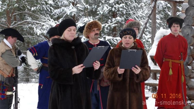 Работники Пржевальского ГДК принял участие в фестивале «Смоленское Порубежье» 212