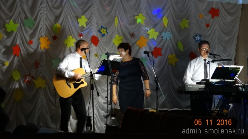 В Пржевальском ГДК состоялся вечер отдыха, посвященный Дню Народного Единства 213