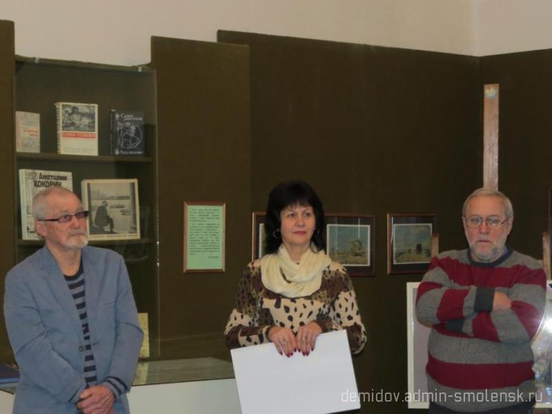 Выставки, ярмарки, конкурсы 215