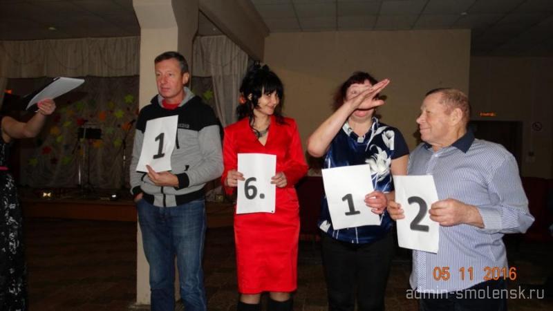 В Пржевальском ГДК состоялся вечер отдыха, посвященный Дню Народного Единства 511