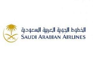 سياحة_سفر - وظائف مظيفين ومضيفات خالية في الخطوط الجويه السعودية 436x3210