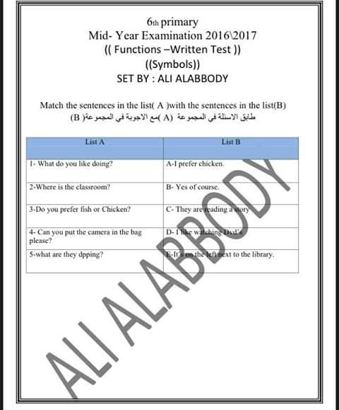 عاجل اسئلة الانجليزي للسادس الابتدائي نصف السنة 2017 711