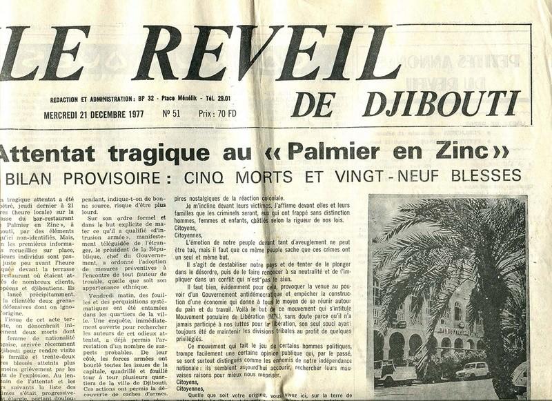 DJIBOUTI - LES BARS - Page 13 Img09310