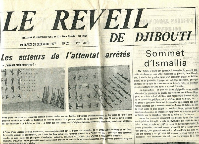 DJIBOUTI - LES BARS - Page 13 Img09410