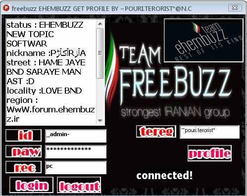 freebuzz and ehembuzz get profile Get10
