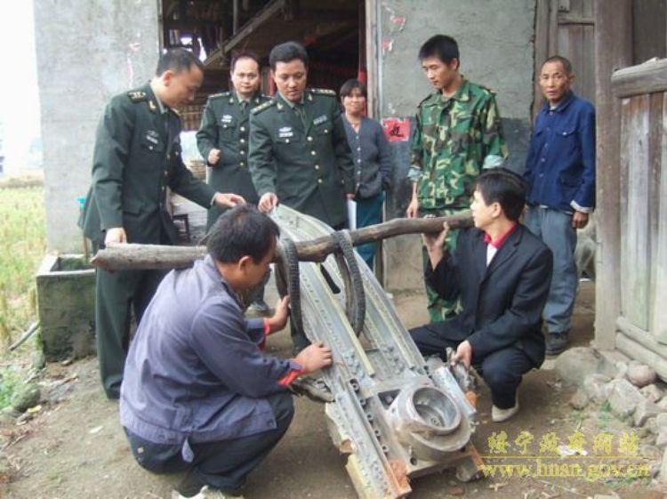 Retombées des étages de lanceurs chinois Debris12