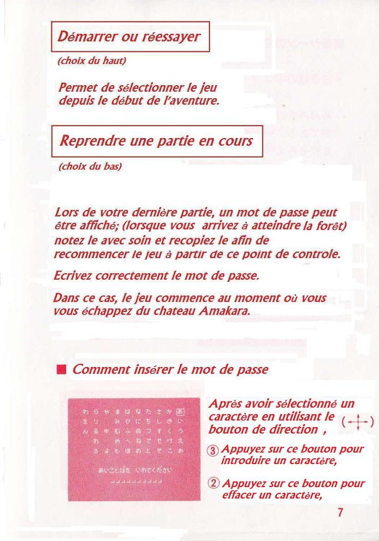 Traduction manuel Anmitsu hime Anmits14