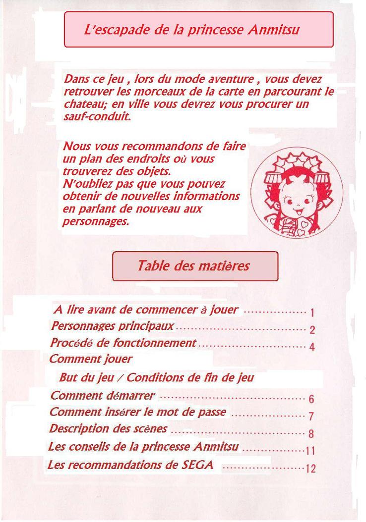 Traduction manuel Anmitsu hime Anmits16