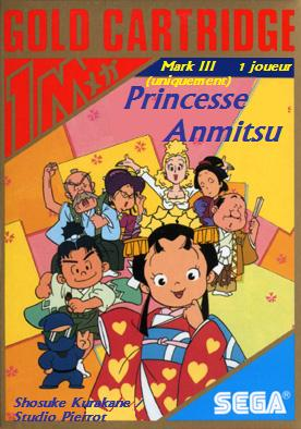 Traduction manuel Anmitsu hime Anmits17