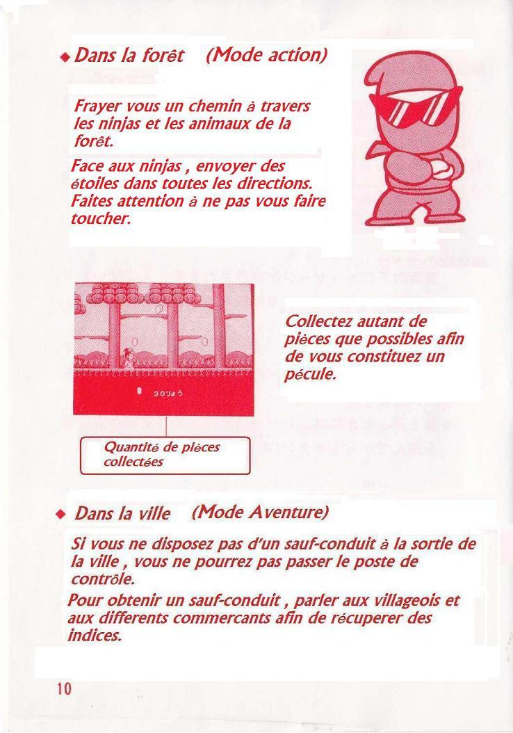 Traduction manuel Anmitsu hime Anmits21