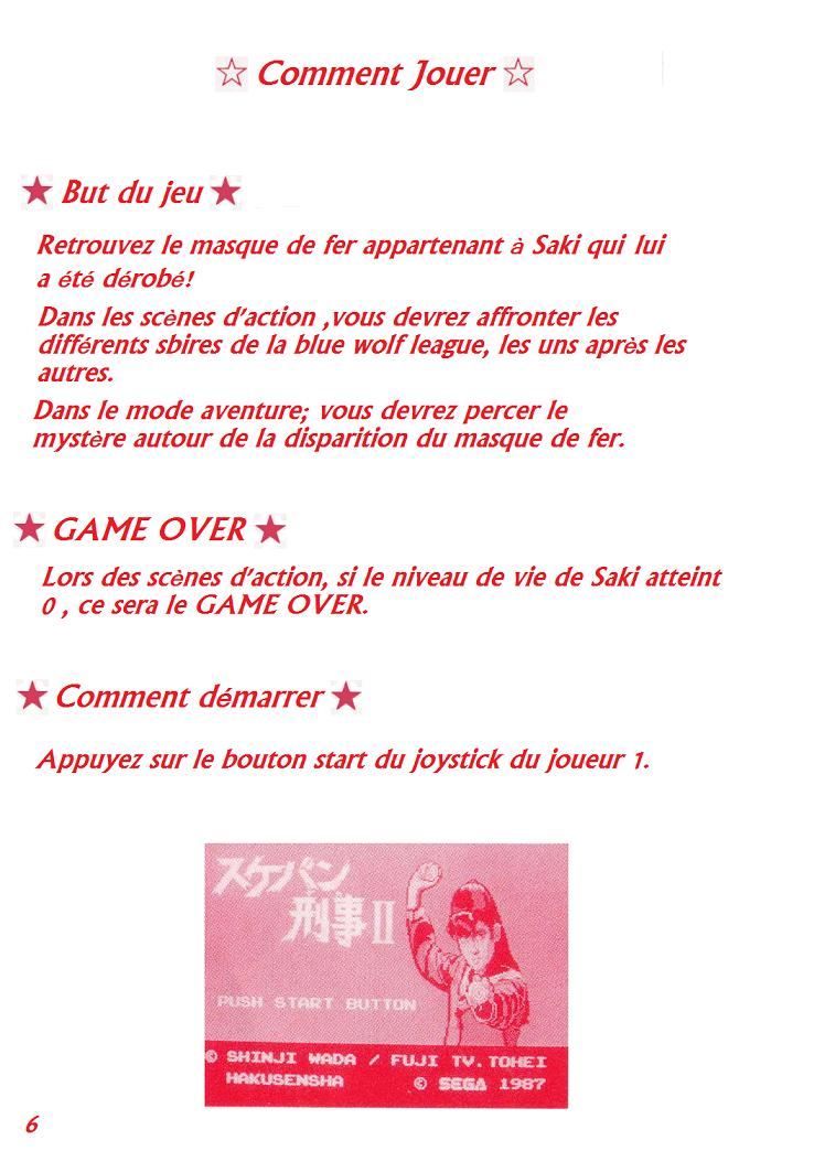 Traduction manuel Sukeban Deka 2 Page_611