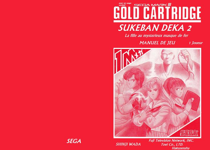 Traduction manuel Sukeban Deka 2 Sukeba10