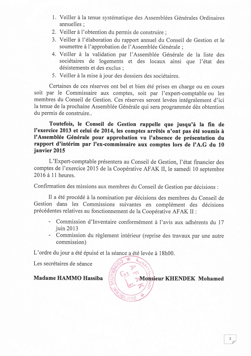 Documents officiels concernant le projet AFAK dans l'ordre chrologique 2016-014