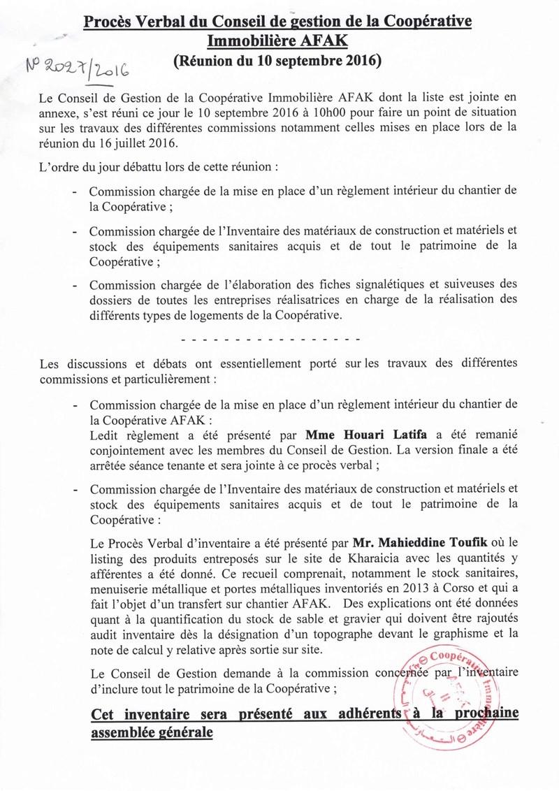 Documents officiels concernant le projet AFAK dans l'ordre chrologique 2016-017
