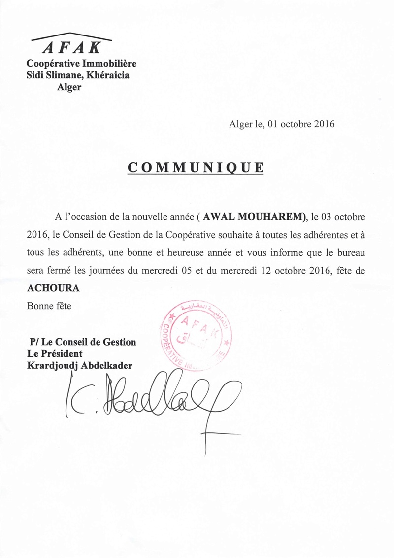 Documents officiels concernant le projet AFAK dans l'ordre chrologique 2016-110