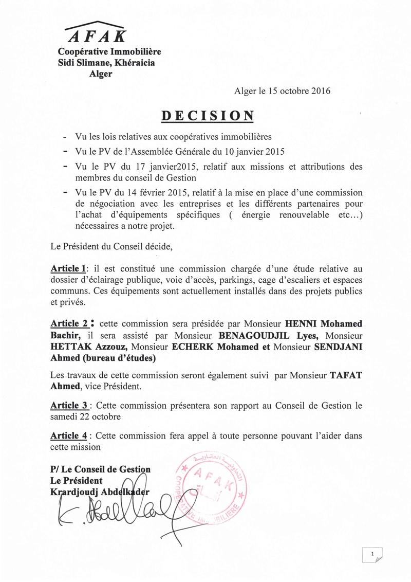Documents officiels concernant le projet AFAK dans l'ordre chrologique 2016-113