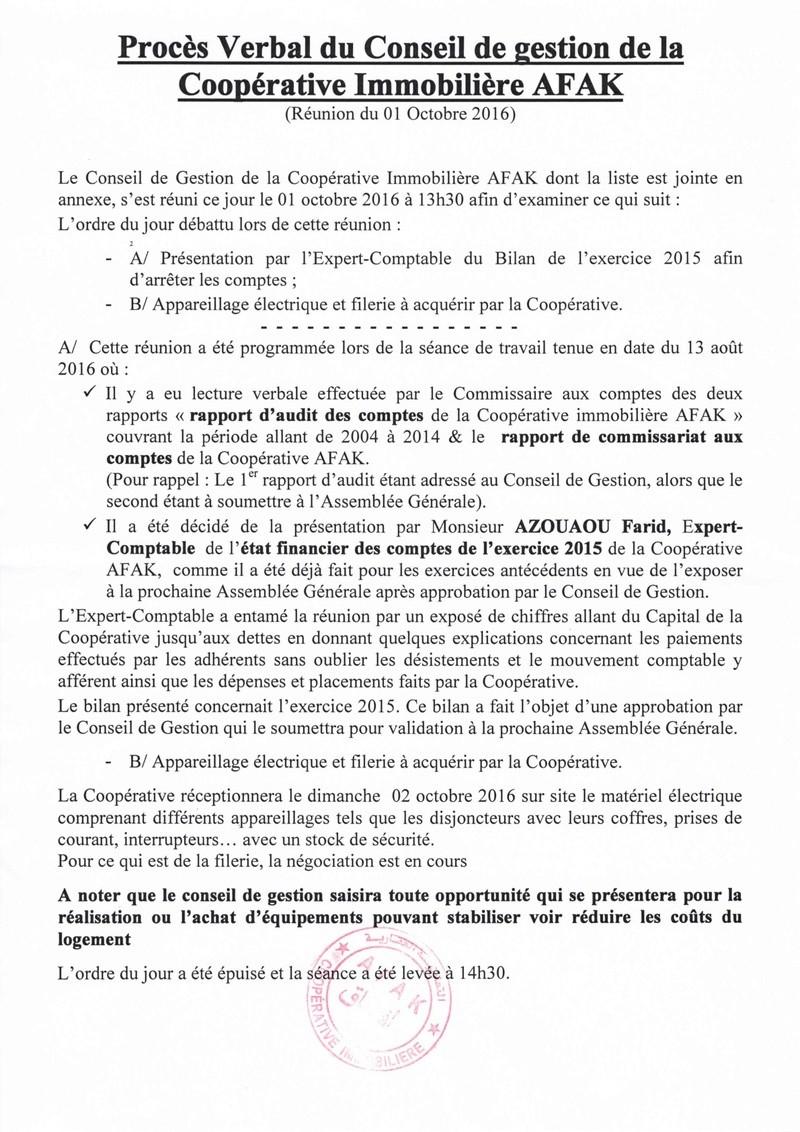 Documents officiels concernant le projet AFAK dans l'ordre chrologique 2016-114
