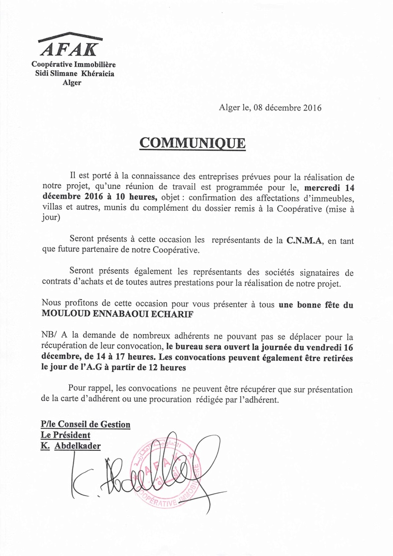 Documents officiels concernant le projet AFAK dans l'ordre chrologique 2016-120