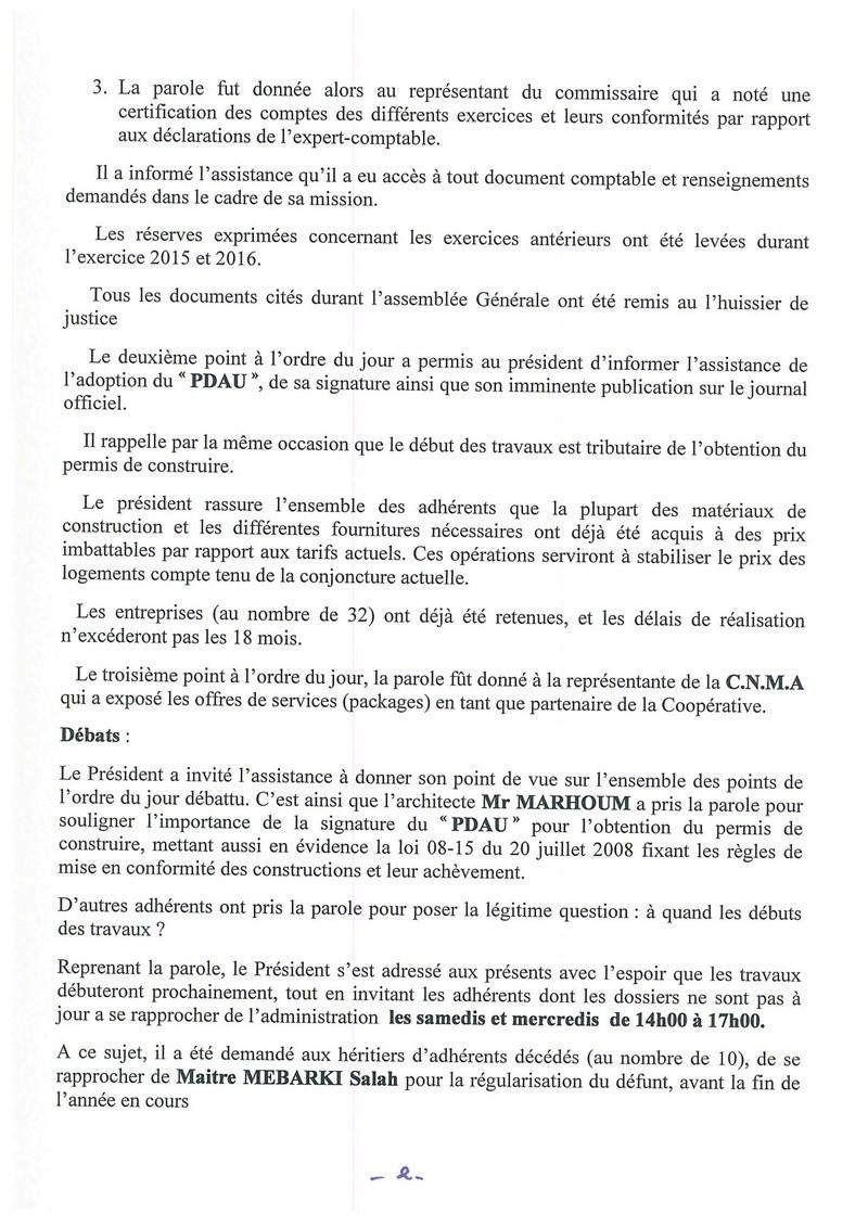 Documents officiels concernant le projet AFAK dans l'ordre chrologique 2016-124