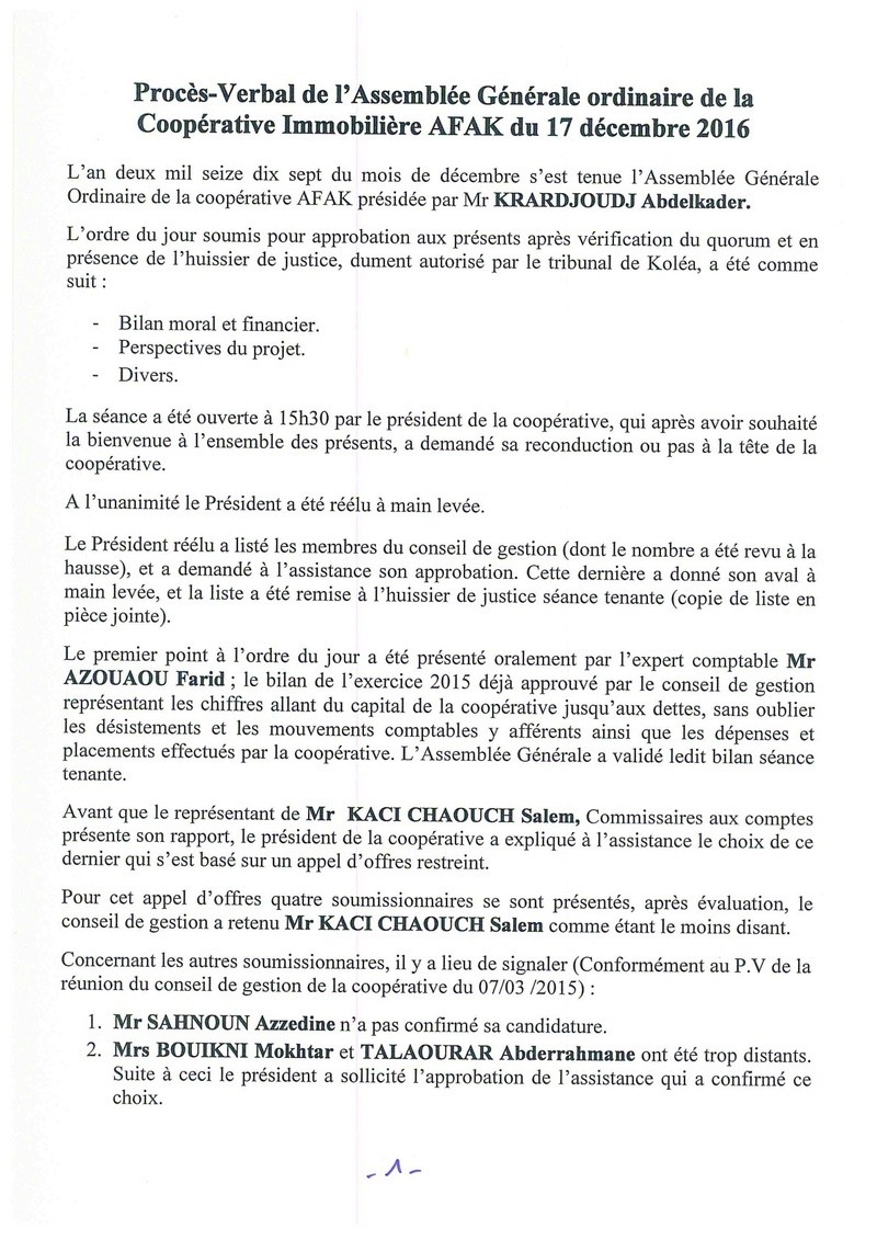 Documents officiels concernant le projet AFAK dans l'ordre chrologique 2016-125